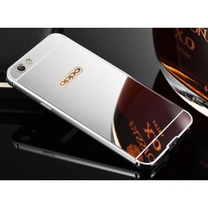 Protection Bumper Blanc Pour Oppo R9s
