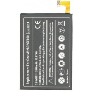 Batterie d'Origine Pour HTC One S9