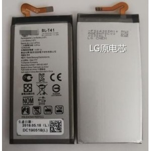 Batterie d'Origine Pour LG G8 ThinQ