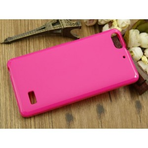 Coque De Protection En Silicone Rose Pour Huawei Honor 4c