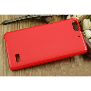 Coque De Protection En Silicone Rouge Pour Huawei Honor 4c