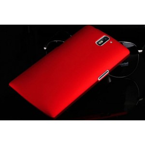 Coque De Protection Rigide Rouge Pour OnePlus One