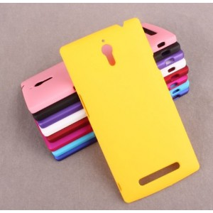 Coque De Protection Rigide Jaune Pour Oppo Find 7