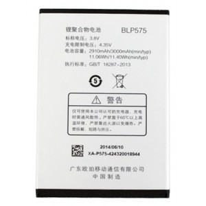 Batterie d'Origine Pour Oppo Find 7