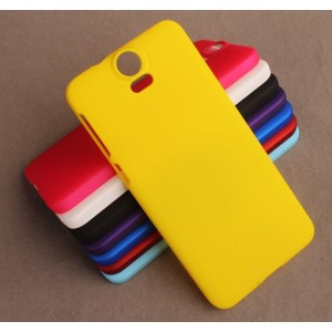Coque De Protection Rigide Jaune Pour HTC One E9+