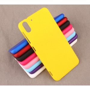 Coque De Protection Rigide Jaune Pour HTC Desire Eye