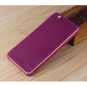 Housse Etui Flip Folio Dot View Violet Pour HTC Desire Eye