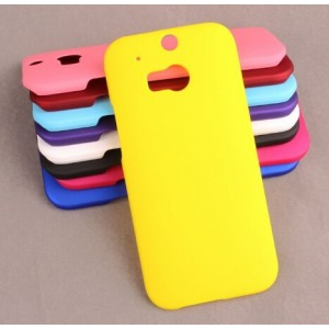 Coque De Protection Rigide Jaune Pour HTC One (M8)