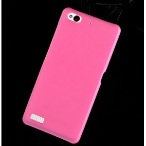 Coque De Protection Rigide Rose Pour ZTE Nubia My Prague