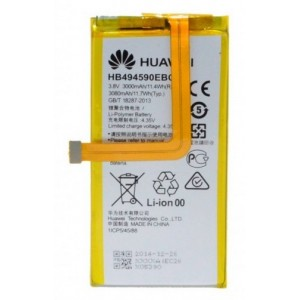 Batterie d'Origine Pour Huawei Honor 7