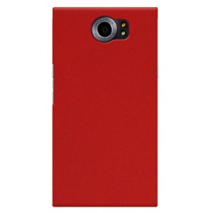 Coque De Protection Rigide Rouge Pour Blackberry Priv