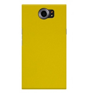 Coque De Protection Rigide Jaune Pour Blackberry Priv