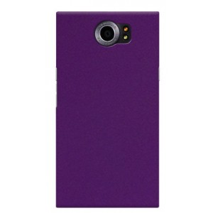 Coque De Protection Rigide Violet Pour Blackberry Priv