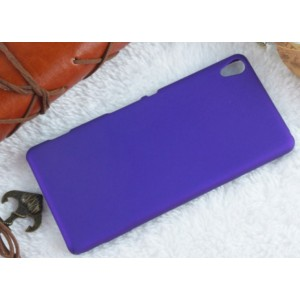 Coque De Protection Rigide Violet Pour Sony Xperia XA Ultra
