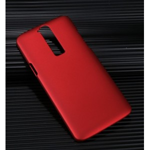 Coque De Protection Rigide Rouge Pour ZTE Axon Elite