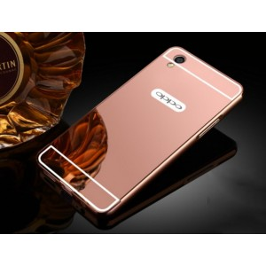 Protection Bumper Rose Pour Oppo A37