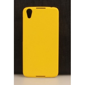 Coque De Protection Rigide Jaune Pour BlackBerry DTEK50